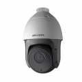 Hikvision DS-2AE4215TI-D(E) (5 - 75 mm) - 2 MP kamera PTZ otočná (turbo HD)