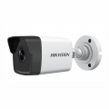 Hikvision DS-2CE16H0T-ITF (2.8mm) - 5 MP 4v1 tubusová (turbo HD)