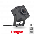 LMCM36SL200 - 2 Mpx IP interierová Mini kamera